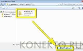 Как восстановить заводские настройки Windows 7 / 8 с (без) диска или пароля