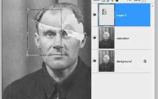 Как восстановить старое фото в фотошопе с помощью команд автоматической коррекции