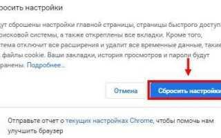 Как восстановить данные google chrome. Восстановление удаленного аккаунта Google с компьютера или на телефоне