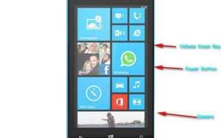 Как удалить все в Nokia Lumia. Инструкция, как сделать сброс настроек