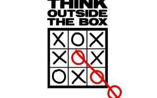 1С:Вопросы и ответы » Как переместить дочернее окно в1С? Как переместить задвинутое окно в 1С?
