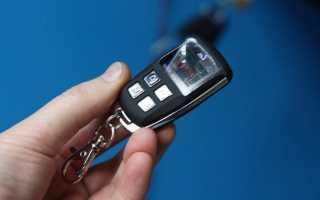 Нет связи основного брелока с сигнализацией после того как села батарейка в брелоке