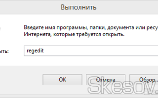 Как восстановить диспетчер задач windows 7
