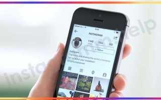 Можно ли восстановить временно удаленный или заблокированный аккаунт Instagram