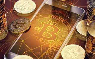 Как восстановить блокчейн кошелек?
