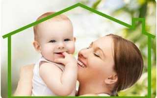 Как восстановить свидетельство о регистрации по месту жительства ребенка?