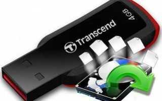 Программы для ремонта USB флешек, SD карт (диагностика и тестирование, форматирование, восстановление)