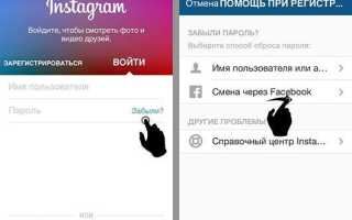 3 простых способа Как удалить подписчиков в Инстаграм без блокировки