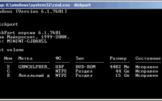 Восстановление после повреждения системного реестра, препятствующего запуску Windows XP