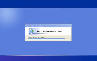 Как восстановить системные файлы Windows XP