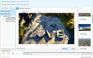 Как восстановить поврежденные документы Microsoft Word и файлы с ошибкой чтения