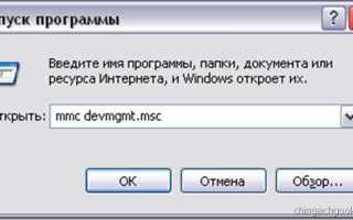 Инструкция: на флешке не видно файлов, пропали файлы на флешке – компьютерные советы