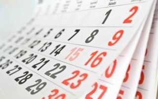 Как восстановить срок исковой давности  с документальным оформлением