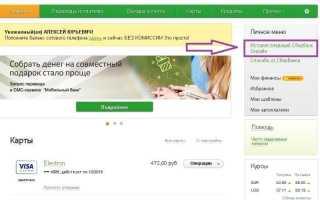Как восстановить квитанцию об оплате. ТОП-5 проверенных способов