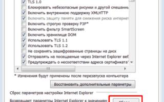 Как восстановить explorer в Windows 7