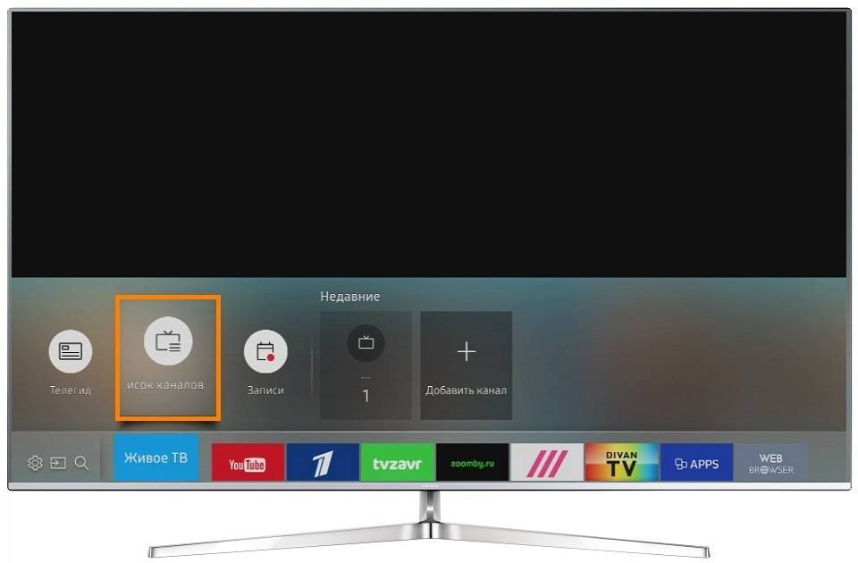 Как удалить ненужные каналы на телевизоре Samsung