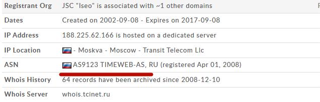 Проверка хостинга для сайта iSEO.ru по домену сервера